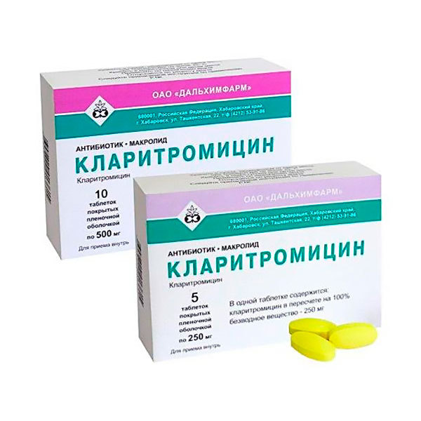 Вильпрафен: инструкция по применению, цена таблеток 500 мг, отзывы, аналоги дешевле