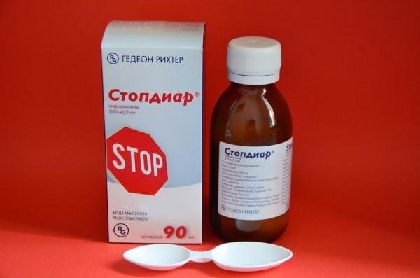 Капсулы Энтерофурил 100 и 200 мг взрослым: инструкция по применению, цена, отзывы, аналоги