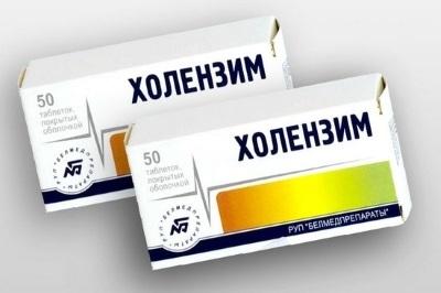 Холензим: инструкция по применению, цена, отзывы, аналоги таблеток Холензим