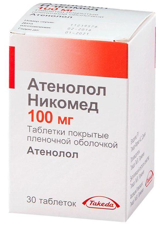 Атенолол: инструкция по применению, цена, отзывы, показания к применению аналоги таблеток Атенолол