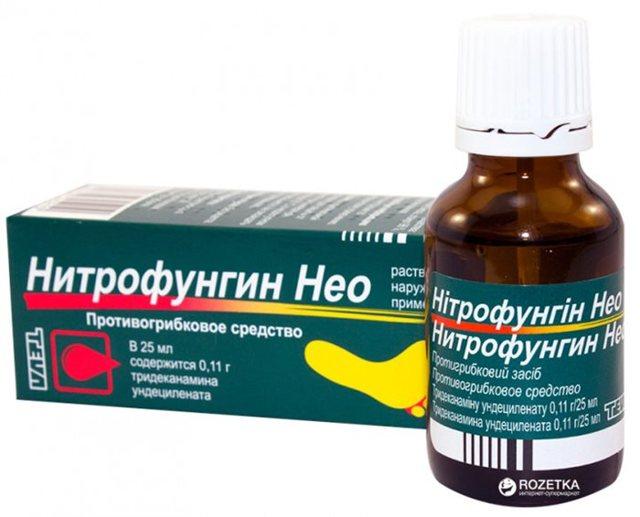 Нитрофунгин: инструкция по применению, цена, отзывы, аналоги Нитрофунгина от грибка ногтей