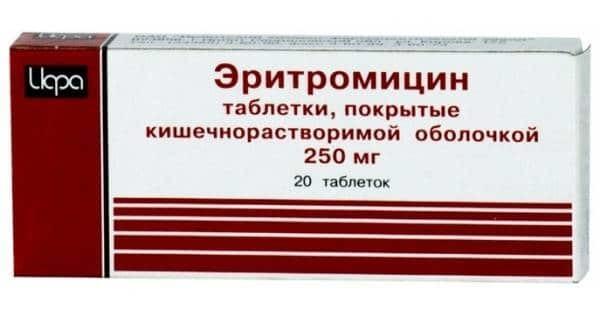 Базирон АС: инструкция по применению, цена, отзывы дерматологов, аналоги геля Базирон АС