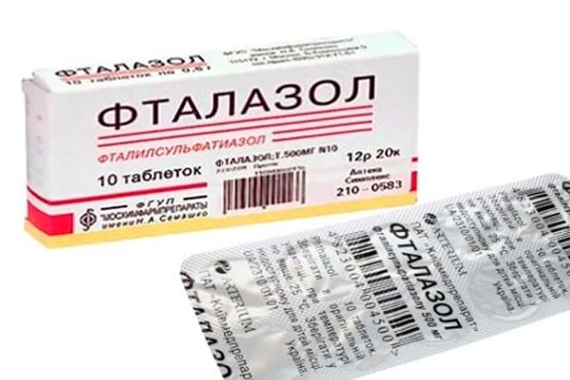 Фталазол: инструкция по применению, цена, отзывы, аналоги. От чего помогают таблетки Фталазол