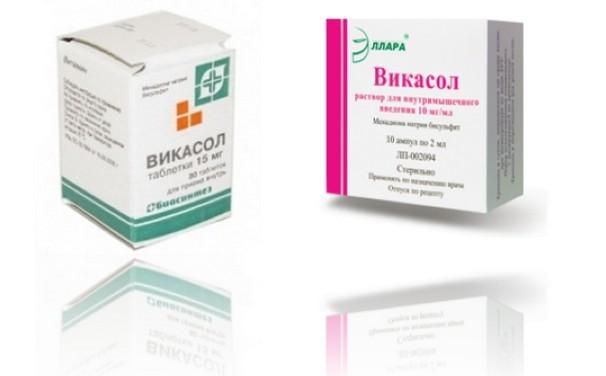 Викасол: инструкция по применению, показания при месячных, маточном кровотечении, цена, отзывы, аналоги таблеток Викасол