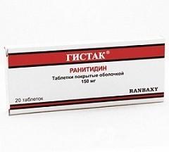 Гистак: инструкция по применению, цена, отзывы, аналоги таблеток Гистак