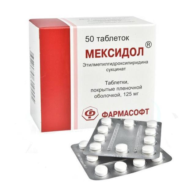 Мексидол - инструкция по применению, цена, отзывы, аналоги