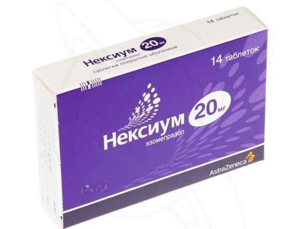 Нексиум 20 мг - инструкция по применению, цена, отзывы, аналоги