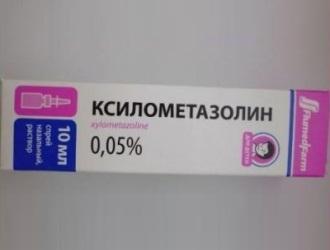 Спрей Ксилометазолин: инструкция по применению, цена, отзывы, аналоги