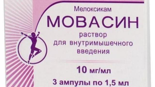 Мовасин уколы: инструкция по применению, цена, отзывы, аналоги