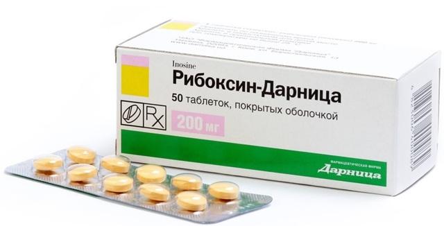 Рибоксин: инструкция по применению, для чего он нужен, цена, отзывы, аналоги таблеток Рибоксин