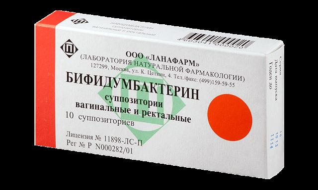 Бифидумбактерин свечи: инструкция по применению в гинекологии, цена, отзывы, аналоги