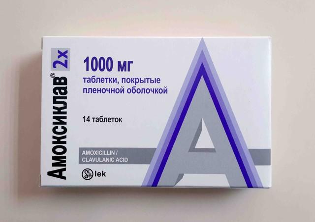 Амоксиклав 1000 мг - инструкция по применению, цена, отзывы, аналоги