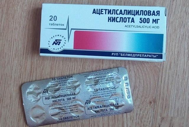 Ацетилсалициловая кислота: инструкция по применению, от чего помогает, как принимать, отзывы, аналоги таблеток Ацетилсалициловая кислота