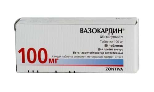 Вазокардин: инструкция по применению, цена, отзывы, аналоги таблеток Вазокардин
