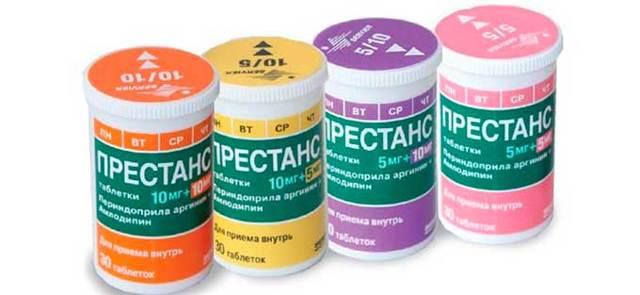 Престанс: инструкция по применению, цена 5 и 10 мг, отзывы, аналоги