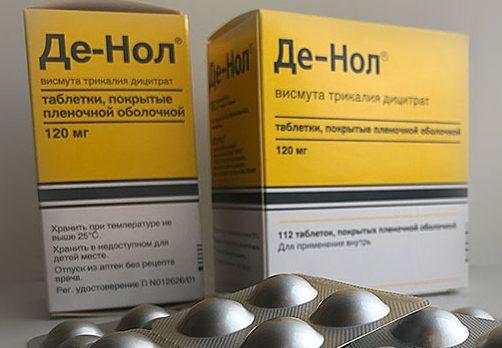 Ребагит 100 мг - инструкция по применению, цена, отзывы, аналоги