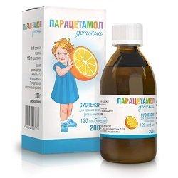 Парацетамол детский сироп: инструкция по применению, цена, отзывы, аналоги