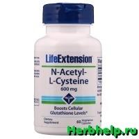 Ацетилцистеин: инструкция по применению, цена, отзывы, аналоги Ацетилцистеина