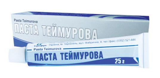 Теймурова паста: инструкция по применению, цена, отзывы. Теймурова паста от потливости подмышек отзывы