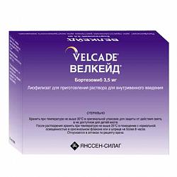 Велкейд инструкция по применению, цена, отзывы, аналоги препарата