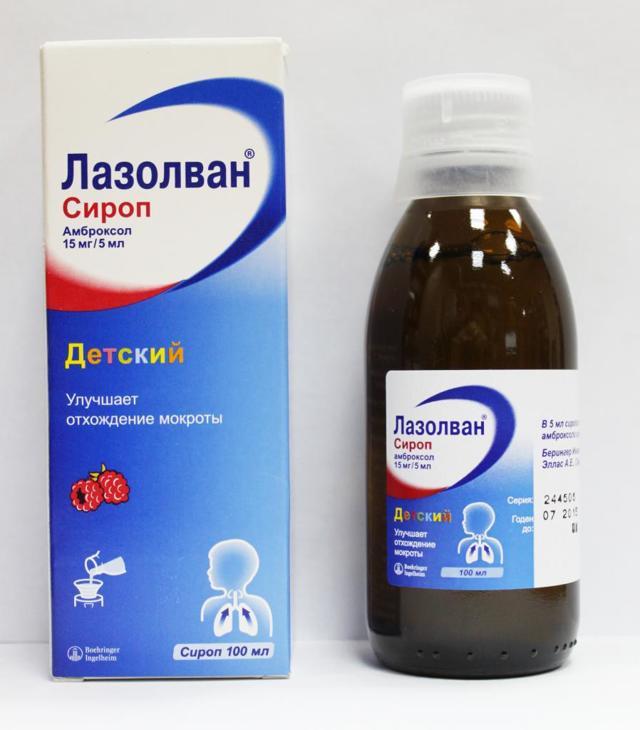 АмброГЕКСАЛ сироп: инструкция по применению, цена, отзывы, аналоги Амброгексала