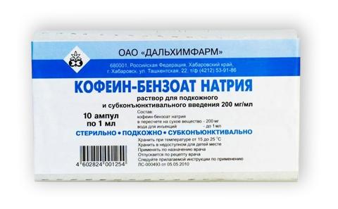 Кофеин-бензоат натрия: инструкция по применению, цена, отзывы, аналоги таблеток Кофеин-бензоат натрия