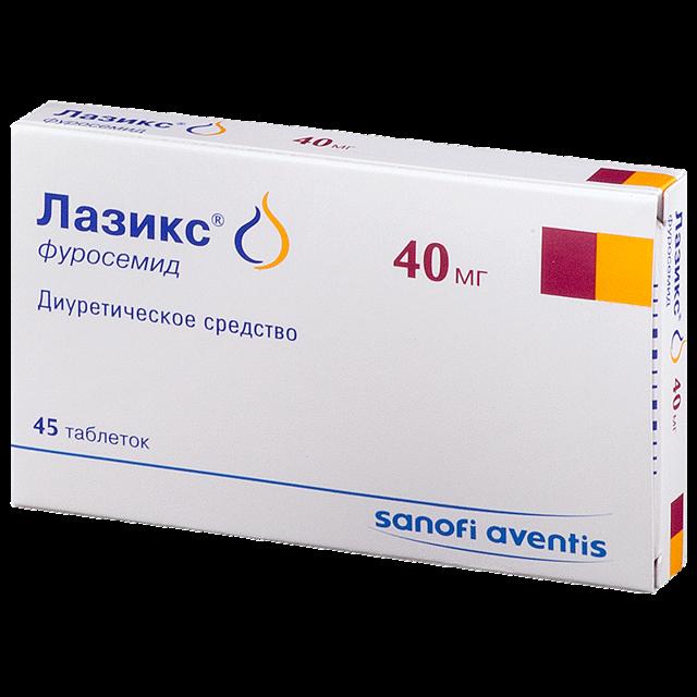 Лазикс: инструкция по применению, цена, отзывы, аналоги таблеток Лазикс