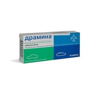 Драмина: инструкция по применению, цена, отзывы, аналоги таблеток от укачивания Драмина
