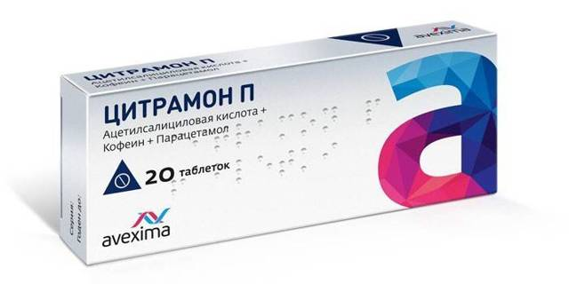 Аспирин: инструкция по применению таблетки, цена, отзывы, аналоги