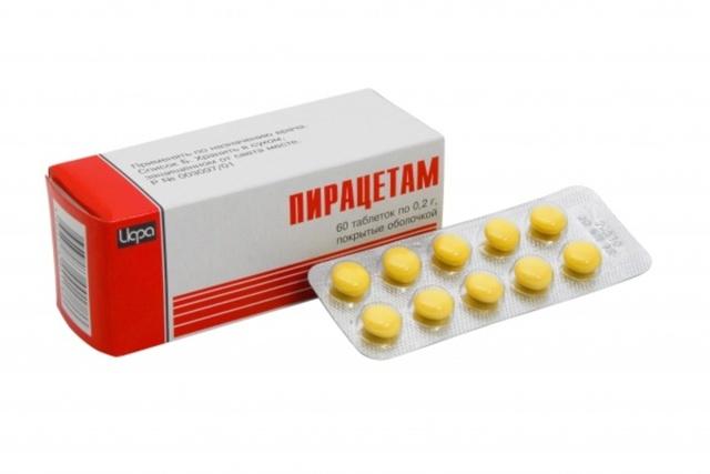 Пирацетам таблетки: инструкция по применению, для чего нужен, цена, отзывы, аналоги