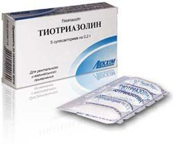Тиотриазолин: инструкция по применению, цена, отзывы, аналоги уколов, таблеток Тиотриазолин