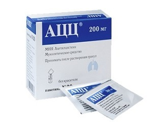 АЦЦ таблетки шипучие: инструкция по применению, цена 100, 200 мг, отзывы, аналоги. Инструкция АЦЦ шипучие таблетки для детей