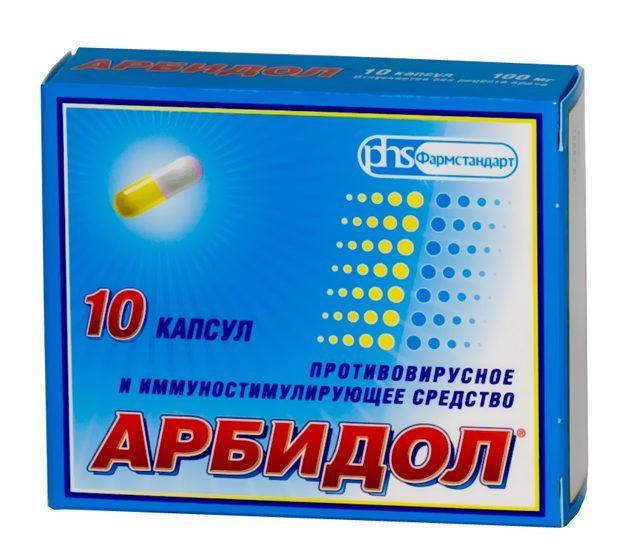 Эргоферон для детей: инструкция по применению, цена, отзывы, аналоги таблеток Эргоферон