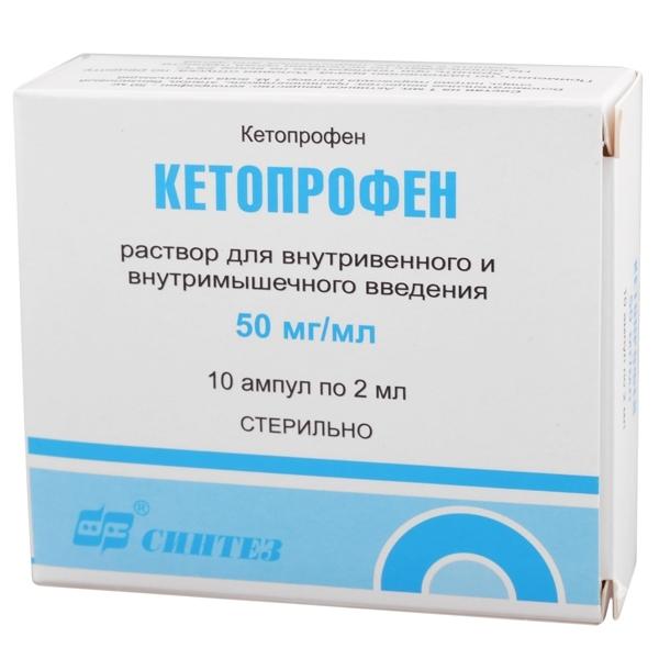 Уколы Кетопрофен - инструкция по применению, цена, отзывы, аналоги