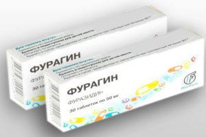 Фурагин: инструкция по применению, цена, отзывы, аналоги таблеток Фурагин