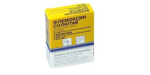Флемоксин Солютаб 1000 мг - инструкция по применению, цена, отзывы, аналоги