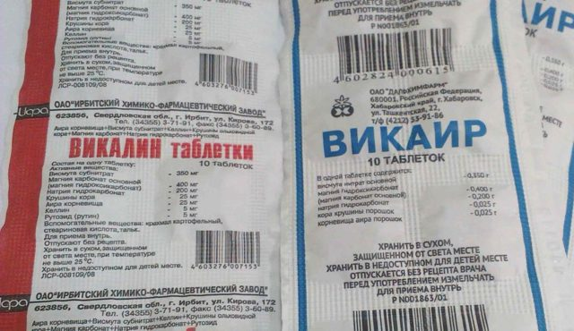Викаир: инструкция по применению, показания, цена, отзывы аналоги таблеток Викаир