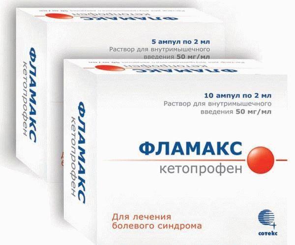 Фламакс уколы: инструкция по применению, цена, отзывы, аналоги