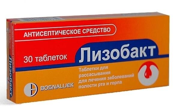 Лизобакт: инструкция по применению, цена, отзывы, аналоги дешевле