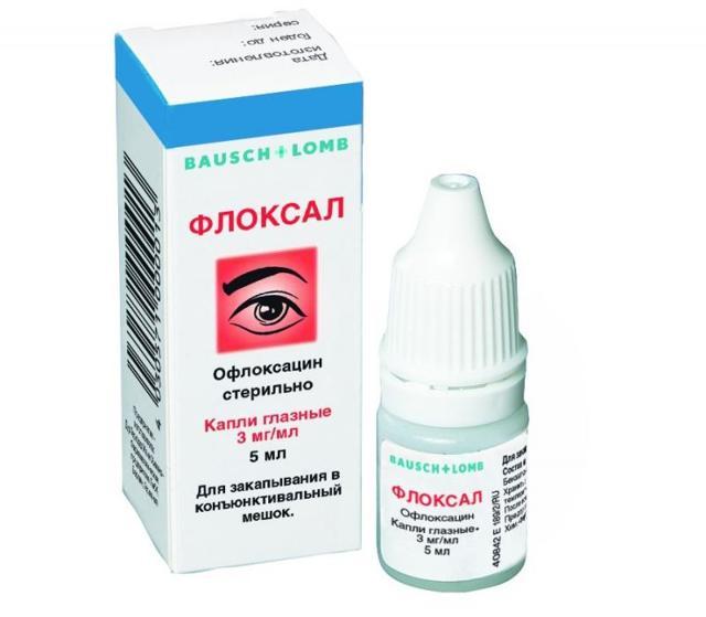 Тобрекс глазные капли: инструкция по применению, цена, отзывы, аналоги