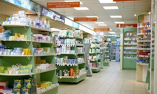 Беталок ЗОК 25 мг: инструкция по применению, цена, отзывы, аналоги Беталок ЗОК