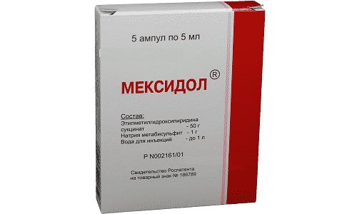 Уколы Мексидол: инструкция по применению, цена ампул 2 и 5 мл, отзывы, аналоги