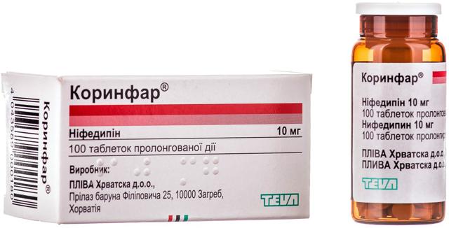 Нифедипин: инструкция по применению, цена, отзывы, аналоги таблеток Нифедипин