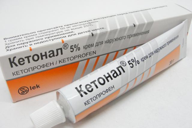 Кетонал таблетки: инструкция по применению, цена, отзывы, аналоги