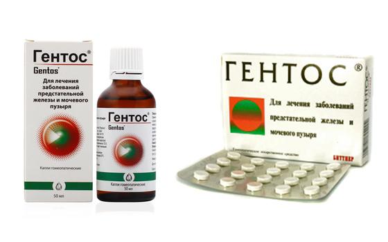 Гентос капли, таблетки: инструкция по применению, цена, отзывы, аналоги