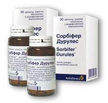Сорбифер Дурулес: инструкция по применению, цена, отзывы, аналоги. Как принимать таблетки Сорбифер Дурулес до или после еды