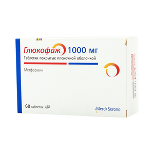 Глюкофаж: инструкция по применению, цена 500 мг, 850 мг и 1000 мг, отзывы, аналоги