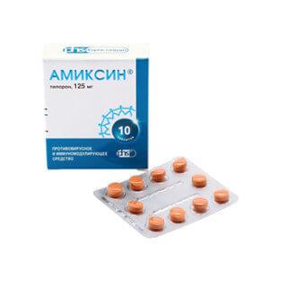 Амиксин: инструкция по применению, цена, отзывы, аналоги Амиксина