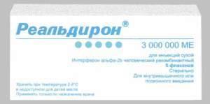 Панавир уколы: инструкция по применению, цена 5 ампул 5 мл, отзывы