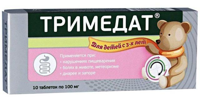 Тримедат: инструкция по применению, для чего он нужен, цена, отзывы, аналоги
